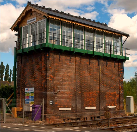 East Jn (Junction) signal box 2012
